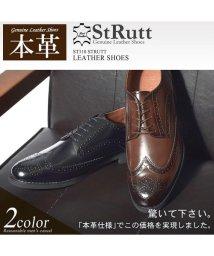 StRutt/ウィングチップ ドレスシューズ ビジネスシューズ レザーシューズ/501901591