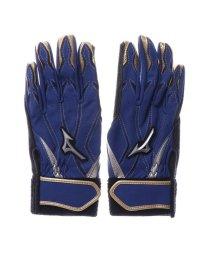 MIZUNO/ミズノ MIZUNO ジュニア 野球 バッティング用手袋 Mzcomp 1EJEY19027/501937718