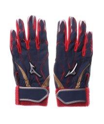 MIZUNO/ミズノ MIZUNO ジュニア 野球 バッティング用手袋 MZcomp 1EJEY19014/501937719