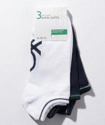 BENETTON (mens)/ループマークラインSソックス・靴下3足セット/501933422