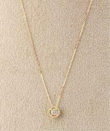 DECOUVERTE/18KYG 0.1ct ダイヤモンド ミルネックレス/501942246