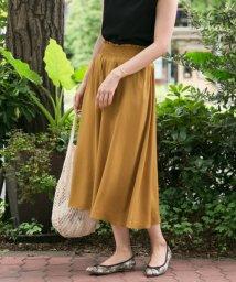 URBAN RESEARCH/【DOORS】カラーシャーリングスカート/501931613