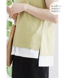 reca/スリットレイヤードTシャツ/501942974