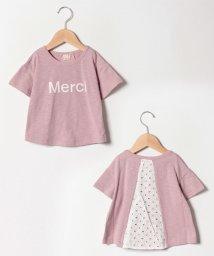 petit main/バックレースロゴTシャツ/501938626