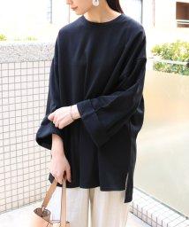 and Me.../【U-3】裏毛 オーバーサイズ スウェット トップス ワイド袖/501950685