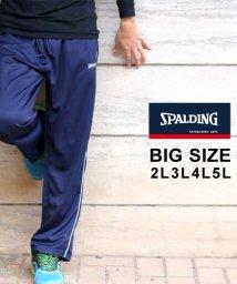MARUKAWA/【SPALDING】 大きいサイズ ジャージ パンツ 吸汗速乾 スポルディング/501756016