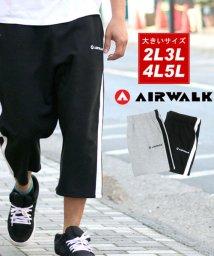 MARUKAWA/【AIRWALK】 大きいサイズ ジャージ パンツ 7分丈 エアウォーク/501756027
