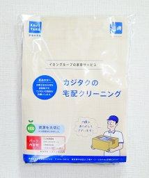 KAJIKURAUDO/保管付 布団クリーニング フワフワお届け(2 点)/501952547