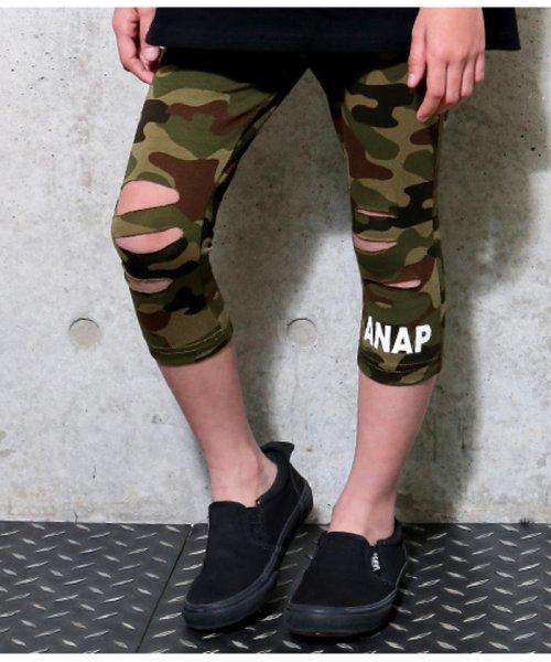 ANAP KIDS(アナップキッズ)/ダメージレギンス(七分丈)/0427800002