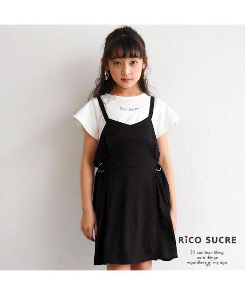 RiCO SUCRE(リコ シュクレ)/ドッキングワンピース/RCOP92914