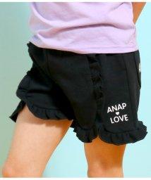 ANAP KIDS/フリルパンツ/501941087