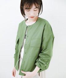 haco!/さっと羽織ればコーデに味付け 軽さが自慢のノーカラーミリタリージャケット/501943055