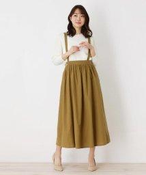 pink adobe/サス付きロングギャザースカート/501960526