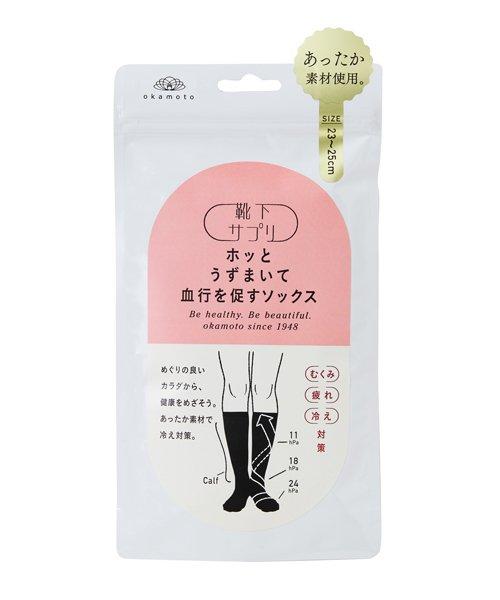 kutsushita supplement(靴下サプリ)/ホッとうずまいて血行を促すソックス/X932986