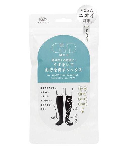 kutsushita supplement(靴下サプリ)/【MEN】うずまいて血行を促すソックス/X972991