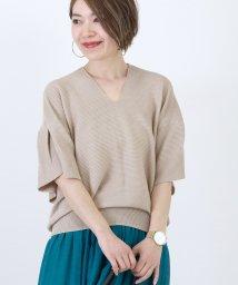 FUNNY COMPANY+/変形ドレープガーター編み袖タックプルオーバー/501958556
