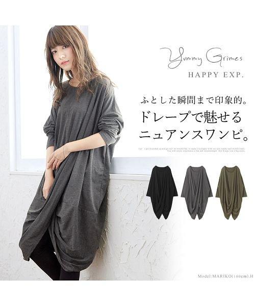 HAPPY EXP(HAPPY急便 by VERITA.JP)/フロントドレープワンピース/op-af-ve10633