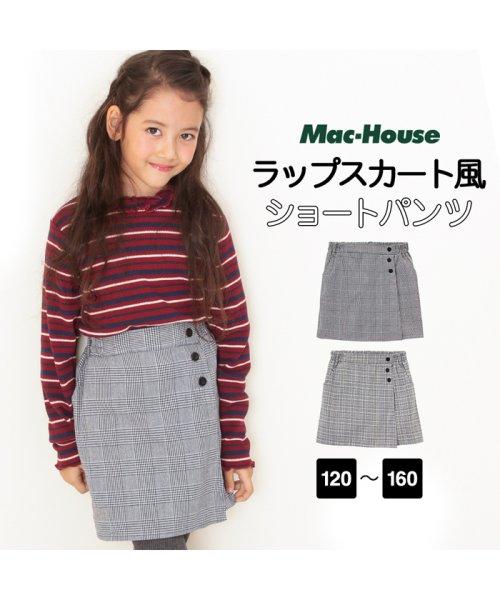 MAC HOUSE(kid's)(マックハウス(キッズ))/RUSH HOUR ガールズ ウールライク起毛ショートパンツ MH696-006/03333200184