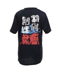 s.a.gear/エスエーギア/キッズ/ジュニア半袖メッセージTシャツ 熱闘/501967741