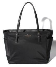 kate spade new york/Betheny Baby Bag (おむつ替えシート付き)/501972444