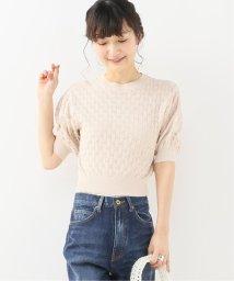 U by Spick&Span/スカシアミニット◆/501980742