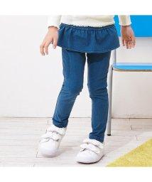 apres les cours/ぺプラムデニムニット | 7days Style パンツ 10分丈/501589807