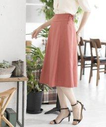 PROPORTION BODY DRESSING/サイドレースアップスカート/501971801