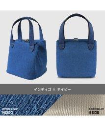 kalie/主役級デニムバッグ cube bag denim/501502768