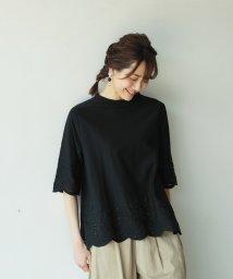 coen/【WEB限定カラー⇒ブラック】カットワーク刺繍5分袖カットソー/501950294