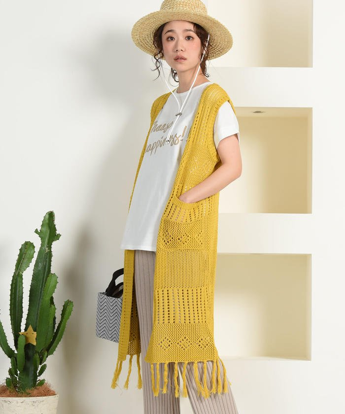 7G麻タッチカギ編み風ジレ