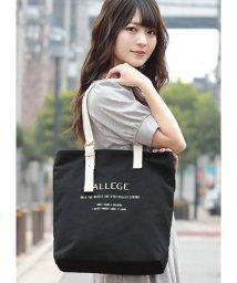 HAPPY EXP/ロゴ入りトートバッグ『ALLEGE』アレッジ/501987012