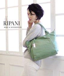 RIPANI/イタリア製 ソフト レザー トートバッグ A4対応 レディース/501990714