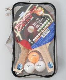 kaiser/卓球ラケットセットDX シェイクハンド/501991589