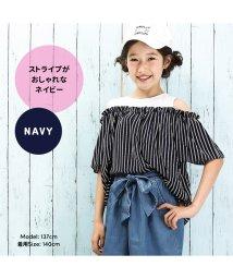 MAC HOUSE(kid's)/Navy フェイクオフショルTシャツ NV-G670-4856-1/502003774