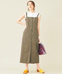 BEAUTY&YOUTH UNITED ARROWS/BY∴ フロントボタンジャンパータイトスカート -手洗い可能-/502012740