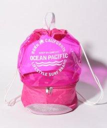Ocean Pacific Kids/キッズ バッグ/501987522