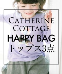 Catherine Cottage/【キッズ5周年ハッピーバッグ】キャサリンコテージ ハッピーバッグ(トップス3点)/502019220