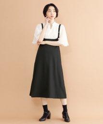 merlot/【plus】Aラインショルダーストラップスカート/502022671