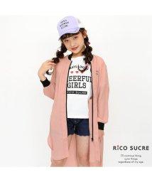 RiCO SUCRE/ロングMA-1/502023332