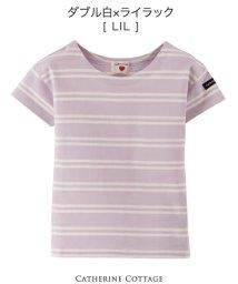 Catherine Cottage/オーガニックコットン100% ボーダーTシャツ/501952316