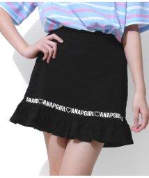 ANAP GiRL/裾フリルインパンツスカート/502034170