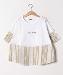 Gemeaux/ロゴプリント切替Tシャツ/502033038