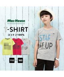 MAC HOUSE(kid's)/T-GRAPHICS ボーイズ ポケットTシャツ MH/TG743B/502235907