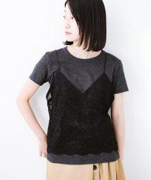 haco!/Tシャツを女っぽく着こなせるオトナセットbyMAKORI/502169599