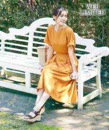 JIYU-KU /【待望の再入荷!】アニー カラーセットアップ(検索番号H45)/502251184