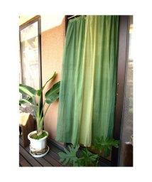 CAYHANE/【チャイハネ】グラーデーションカーテン178cm グリーン/502081107