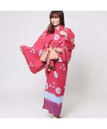 CAYHANE/【チャイハネ】しぼり染めタイダイセパレート浴衣 ピンク/502092126
