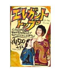 CAYHANE/【チャイハネ】yul ジャガード花刺繍ケープ 大判ショール レッド/502092502