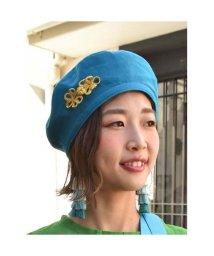 CAYHANE/【チャイハネ】チャイナボタンベレー帽 ブルー/502094906