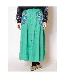 CAYHANE/【チャイハネ】yul アフリカンポケットスカート グリーン/502095022